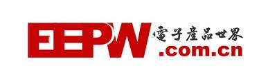 电子产品世界EEPW
