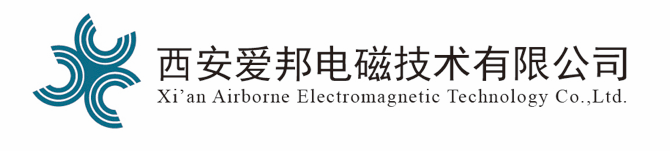 The Xi'an Airborne Electromagnetic Technology Co., Ltd. logo.