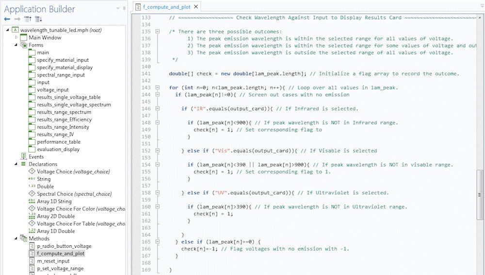 App 开发器中部分 f_compute_and_plot  定制方法的屏幕截图。