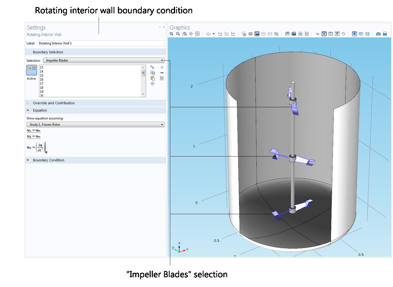 图片显示如何在搅拌器 App 的旋转内壁设置中选择叶轮叶片。