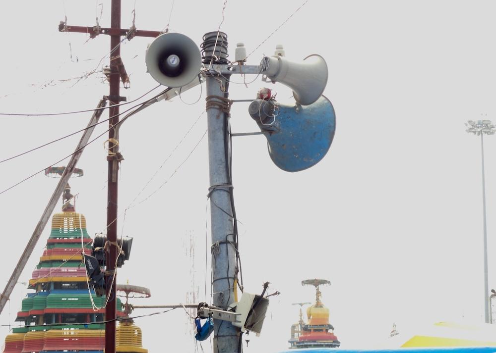 公共广播系统照片。