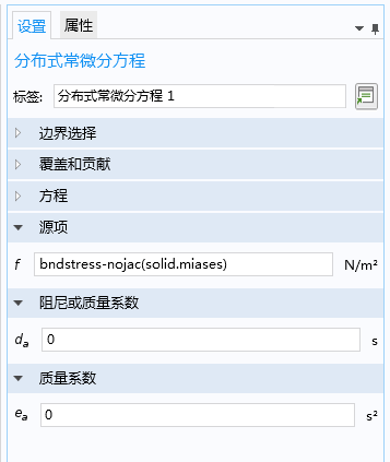 Distributed ODE for boundary stress CN 借助存储解技术减小模型文件大小