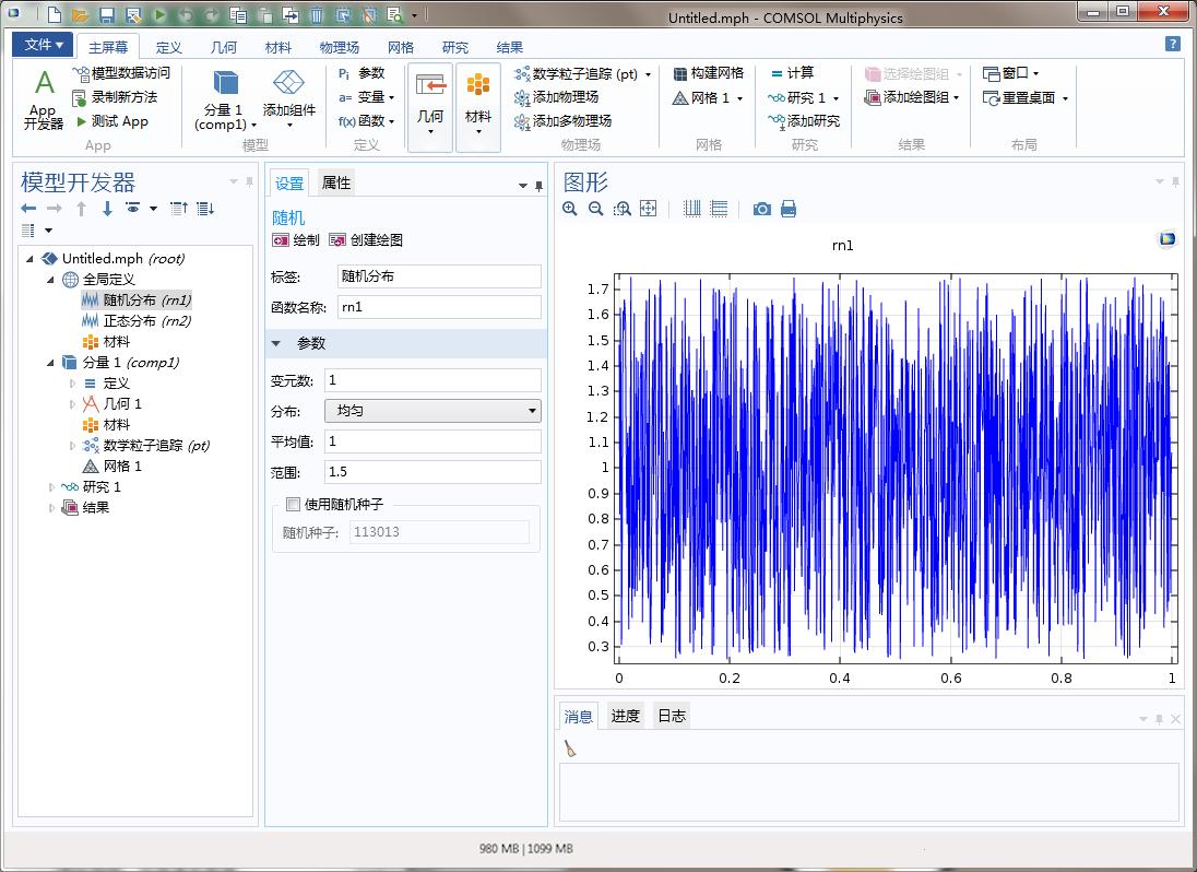 屏幕截图展示了 COMSOL Multiphysics 中的均匀分布设置。