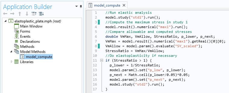 截图突出显示'App 开发器'中的模型方法。
