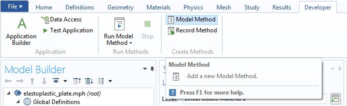 COMSOL Multiphysics GUI 截图突出显示'模型方法'按钮。