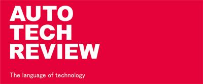Auto Tech Review Logo