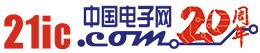 中国电子网21IC