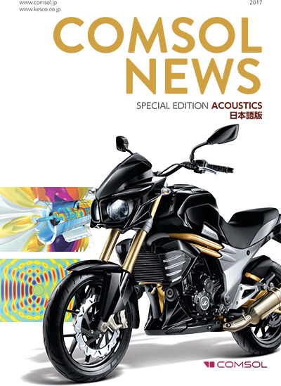 COMSOL News Magazine 2017 Special Edition Acoustics