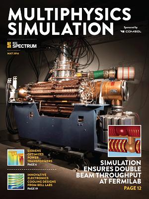 IEEE Spectrum Multiphysics Simulation 2014 small
