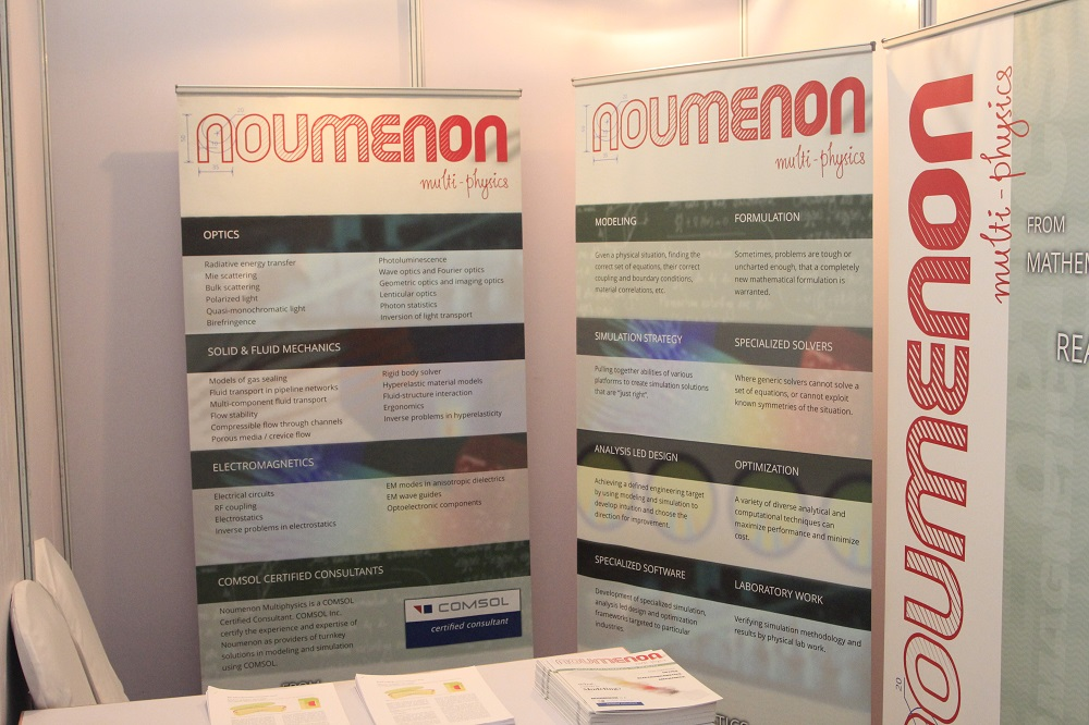 The Noumenon booth at the exhibition area.