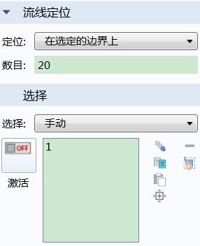 定位设为在选定的边界上。
