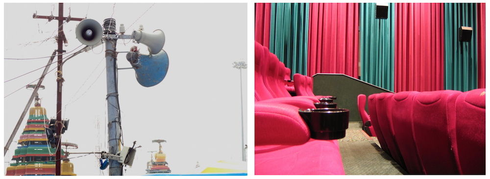 Photographs showing a PA system and movie theater, two common loudspeaker applications.