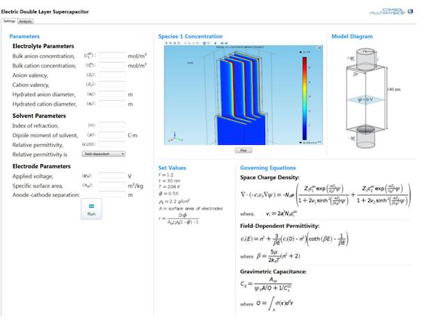 The UI of an EDLC analysis simulation app.