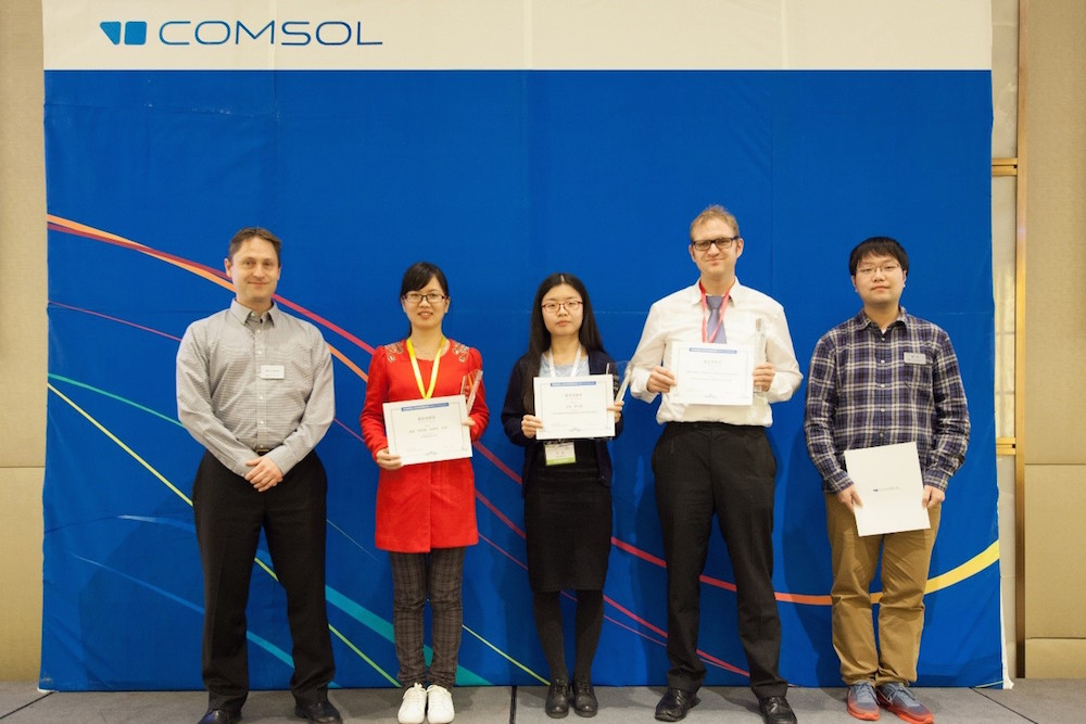 Award winners from the COMSOL Conference 2016 Shanghai.