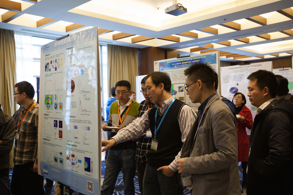 Attendees browse posters at the COMSOL Conference 2016 Shanghai.