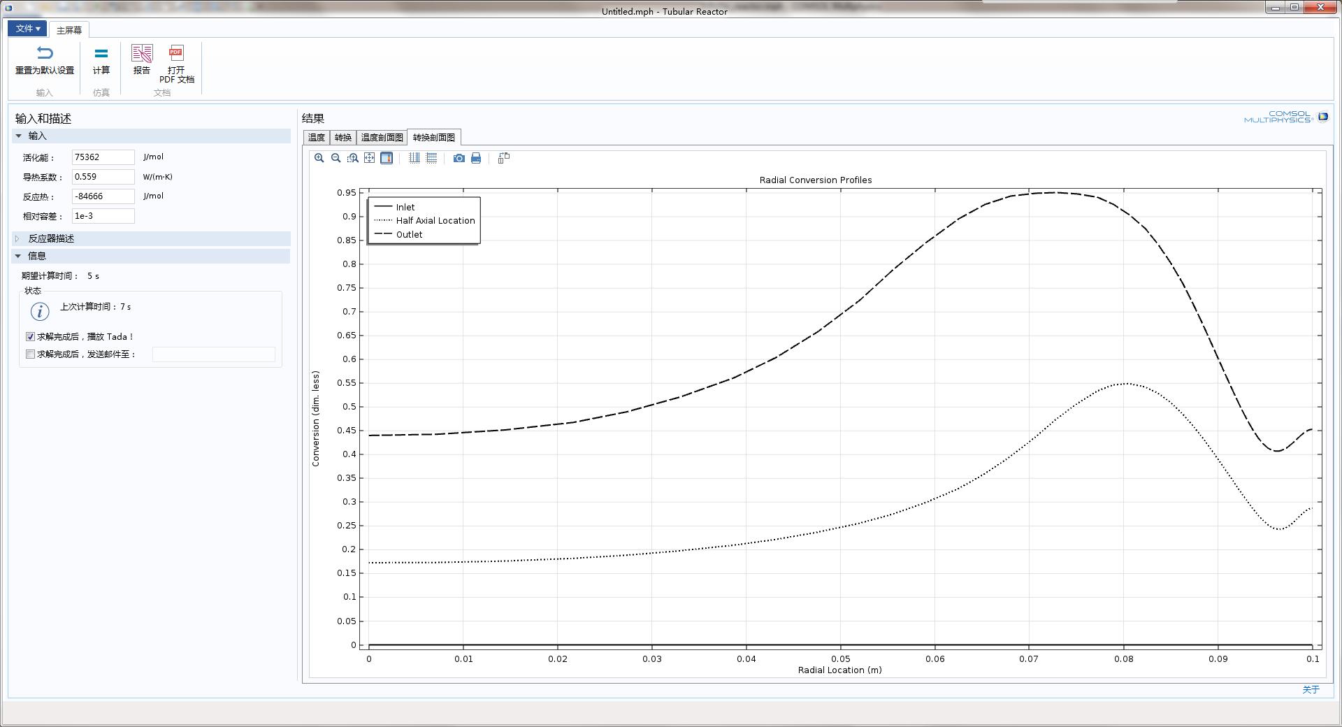 截图展示了使用 COMSOL Multiphysics 中的 App 开发器制作的管式反应器 App 的用户界面