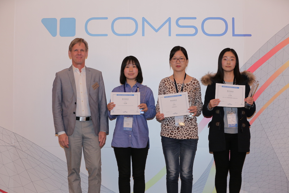 A photograph of the Best Poster award winners at the COMSOL Conference in Beijing.