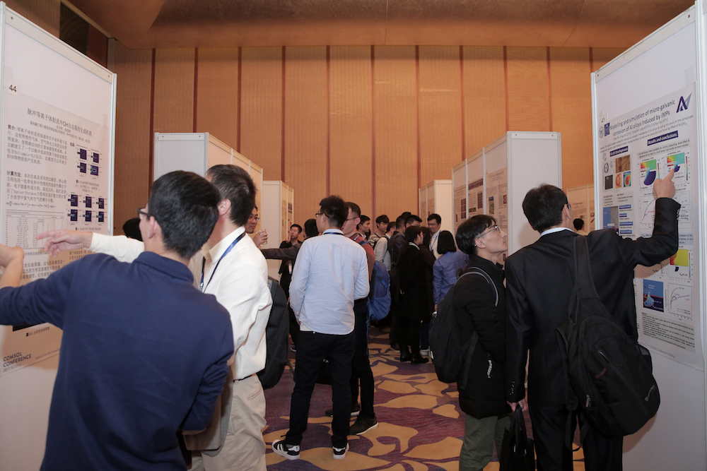 A photograph of attendees looking at posters at the COMSOL Conference 2017 Beijing.