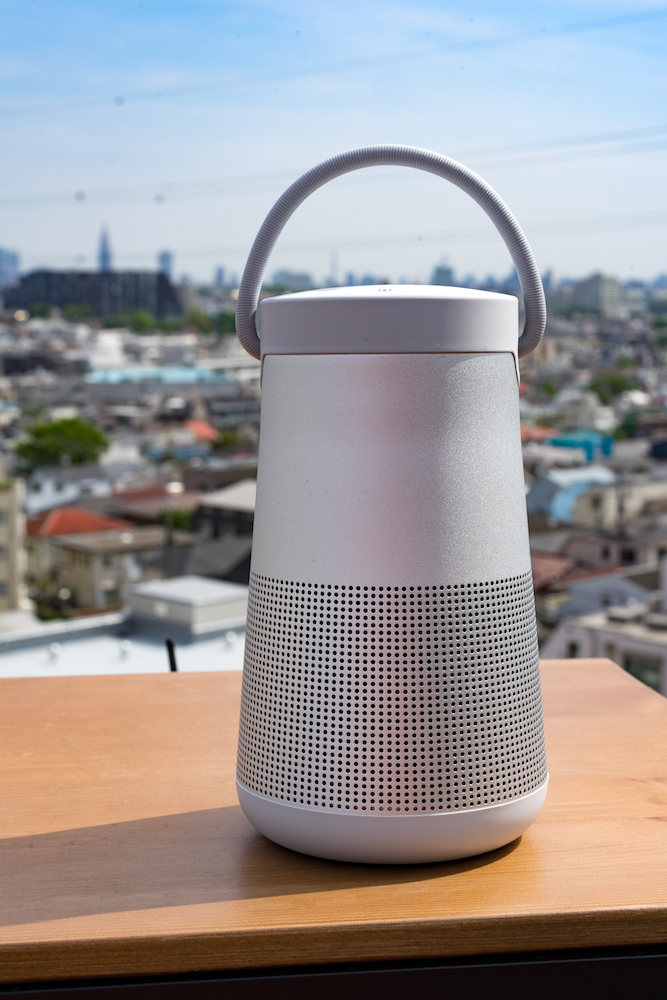 photo of a portable and wireless speaker.