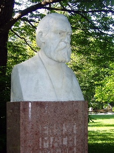 A photograph of a bust of Ernst Mach on display in Vienna.