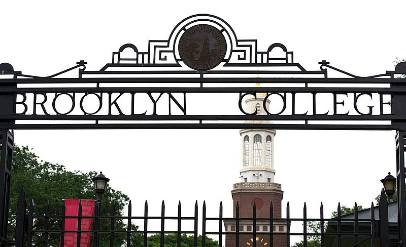 A photograph of the entrance gates to Brooklyn College.