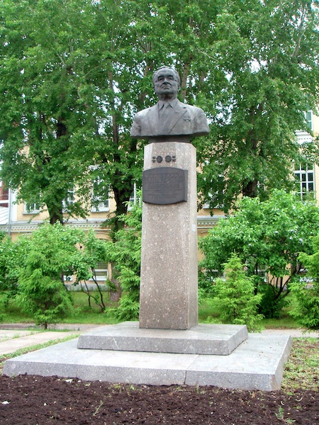 A photograph of a sculpture of Vladimir Kotelnikov in Russia.