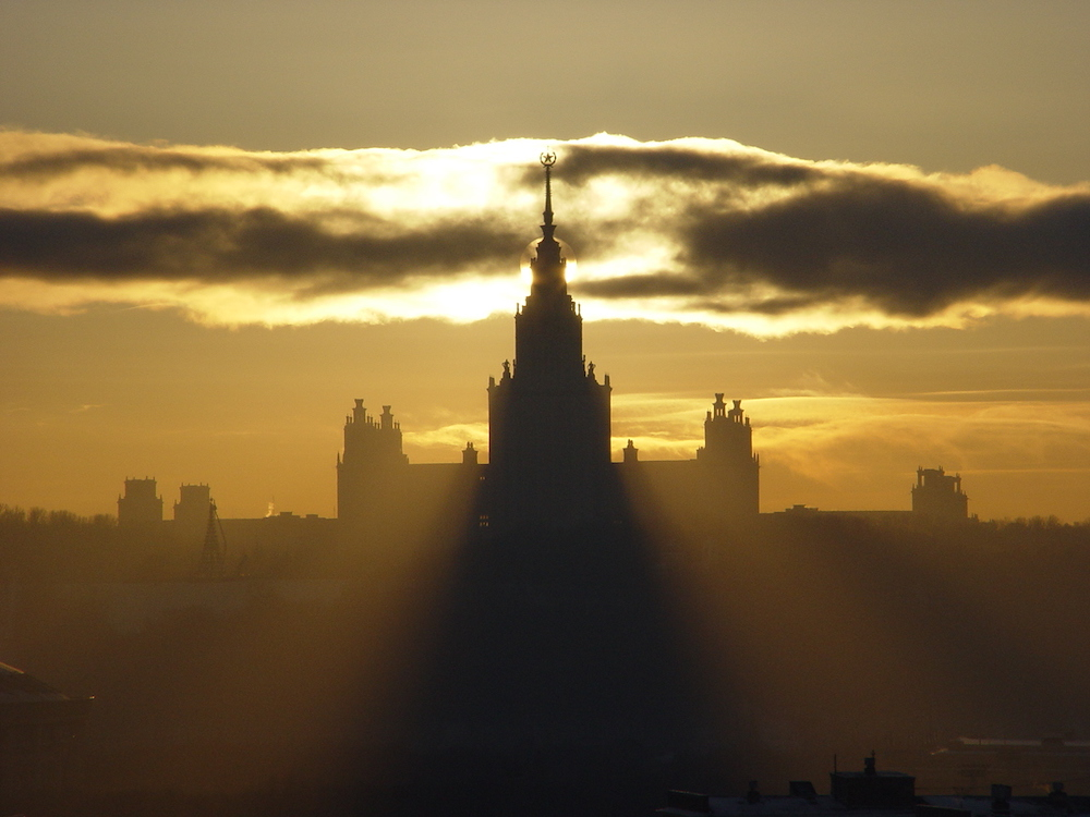 A photograph of Moscow State University circa 2002.